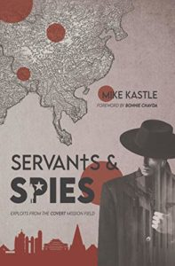 Servants and Spies